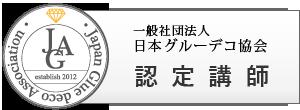 6DD4755D-1825-40B8-AFA5-5D26FDB56CB1